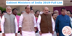 Cabinet Ministers of India 2019 with their Portfolios: Full List of Narendra Modi's Ministers