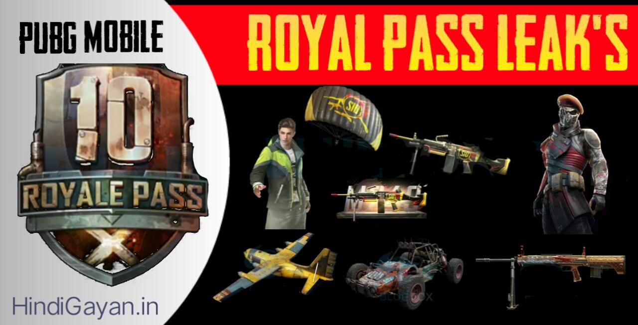 Pubg Mobile Season 10 Royal Pass Leaks New Gun Skins And