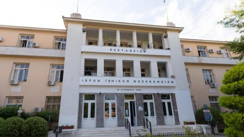 Ανακοίνωση του Γενικού Νοσοκομείου Μυτιλήνης για την άσκηση ετοιμότητας & εκκένωσης