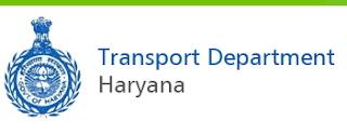 Haryana State Transport Recruitment 2017,Helper & Storeman,869 post @ ssc.nic.in @ rpsc.rajasthan.gov.in,sarkari naukari,government job
