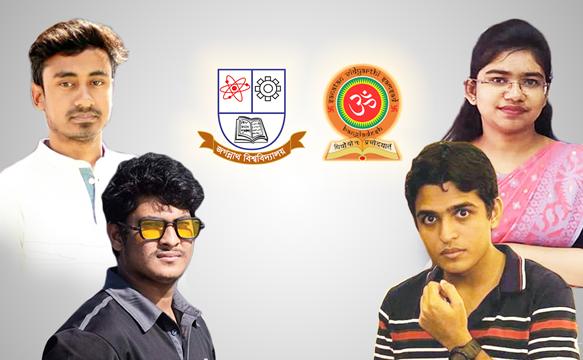 সনাতন বিদ্যার্থী সংসদ জগন্নাথ বিশ্ববিদ্যালয় শাখার কার্যকরী কমিটি গঠিত