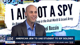 """Book Review: """"I Am Not A Spy,"""" the adventures of a Zionist Jew in the Arab world"""