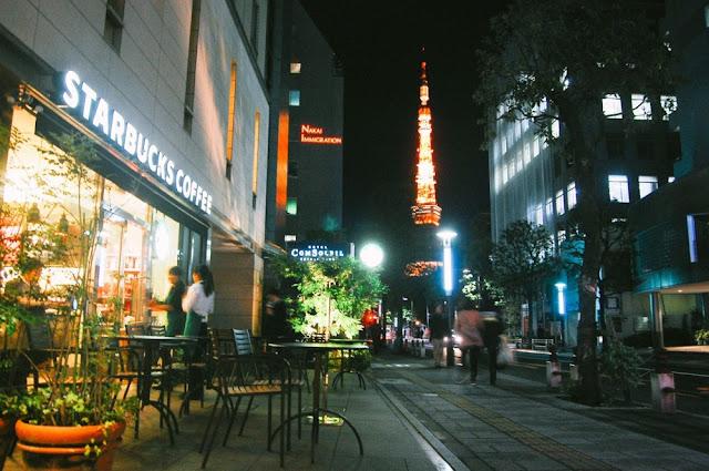 Menara Tokyo/Tokyo Tower