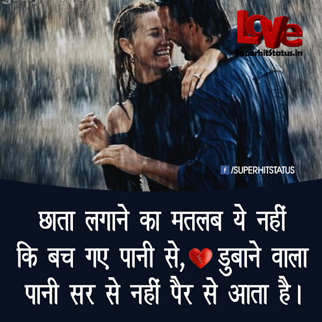 boy and Girl Love SMS Images Photo