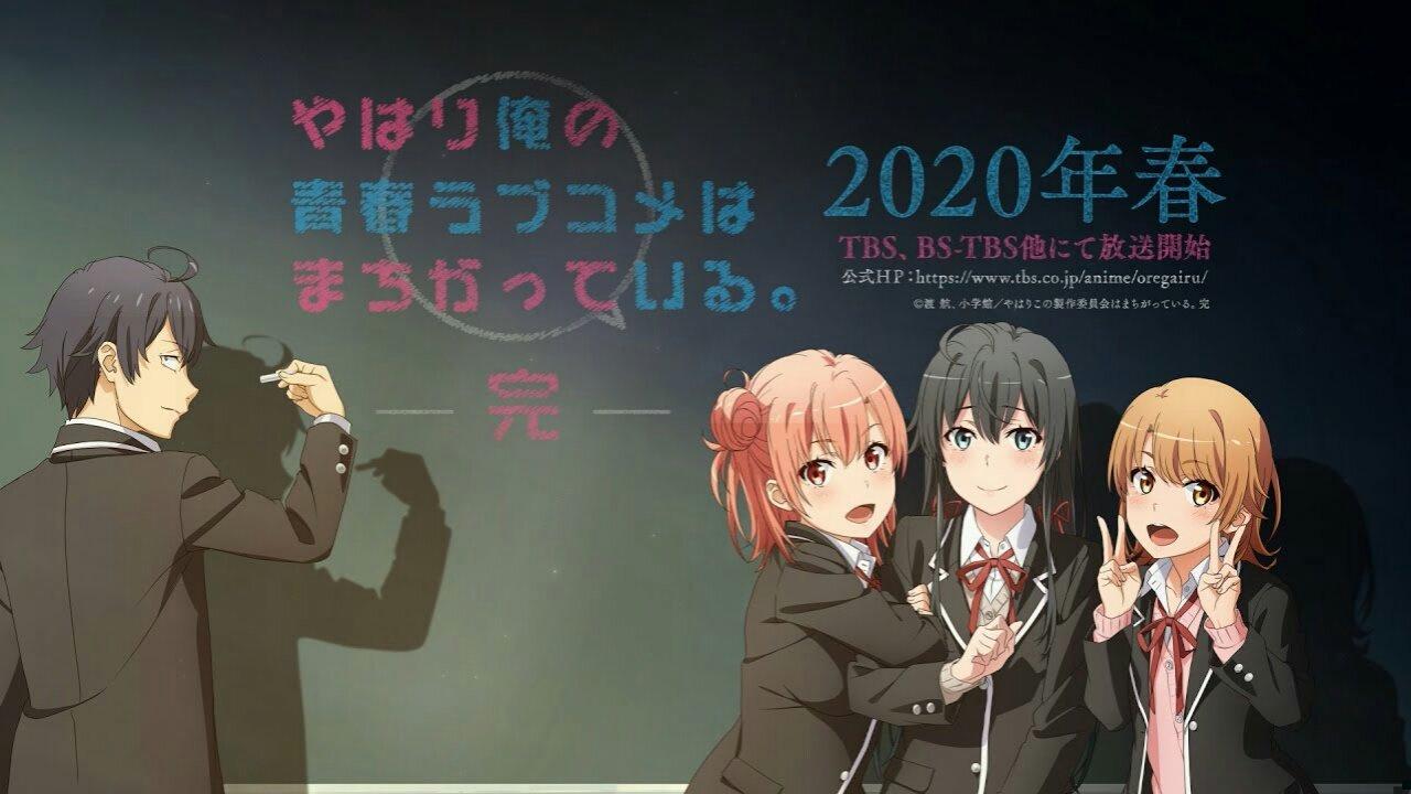 Yahari Ore no Seishun Love Comedy wa Machigatteiru kan (Oregairu Season 3) Eps 7