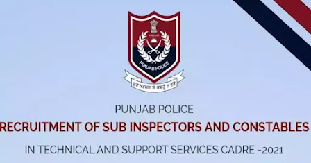 Punjab Police Recruitment 2021 | Technical and Support Service Cadre