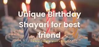 unique birthday shayari