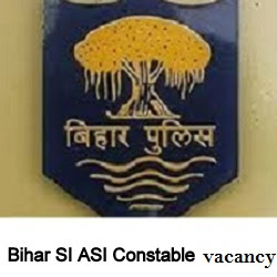 bihar si recruitment