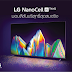 LG NanoCell TV ใหม่ คมชัดกว่าใครในระดับ 8K  เทคโนโลยีเพียบพร้อมทั้งบันเทิงและไลฟ์สไตล์