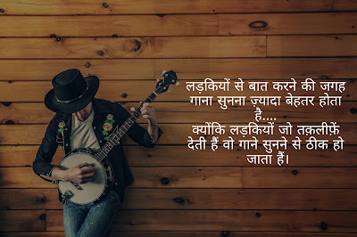 sad quotes images for life in hindi