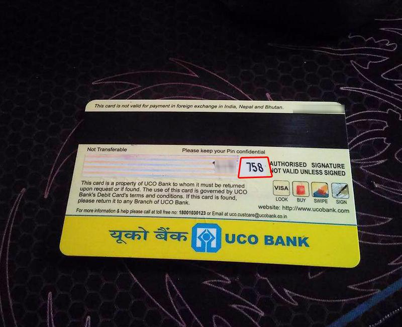How to find 16 digit debit card number online