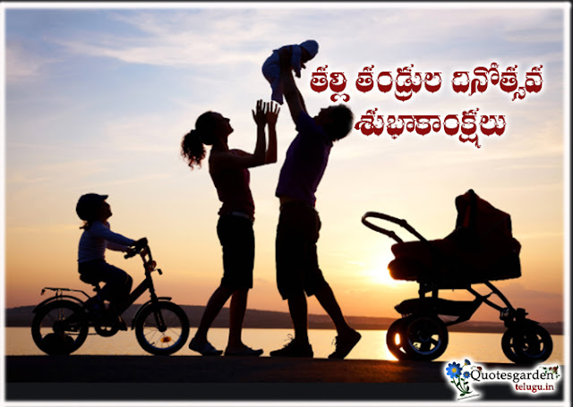 Parents Day Quotes in Telugu HD Wallpapers Happy Parents Day Greetings Telugu Quotes Images