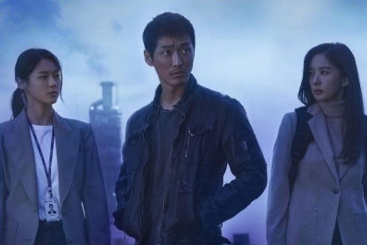 Download Drama Korea Awaken Batch Sub Indo