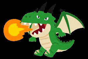 火を吐くドラゴンのイラスト(緑)