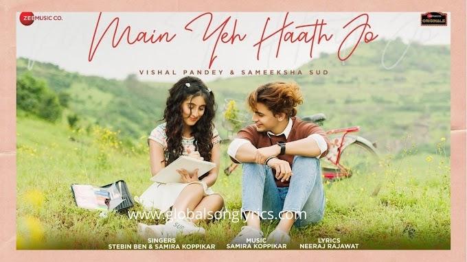 Song Lyrics: Main Yeh Haath Jo | Stebin Ben & Samira Koppikar | Latest Hindi Songs |