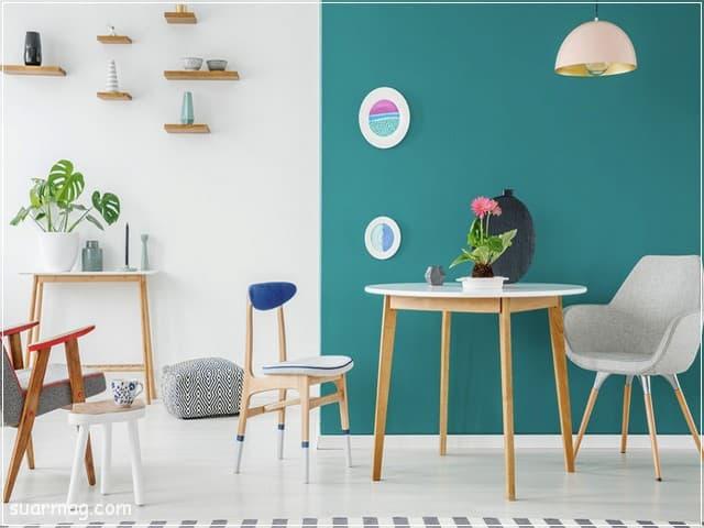 الوان دهانات - دهانات حوائط 4 | Paints Colors - Wall Paints 4