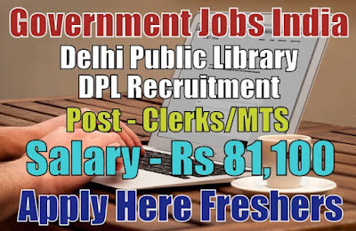 DPL Recruitment 2018