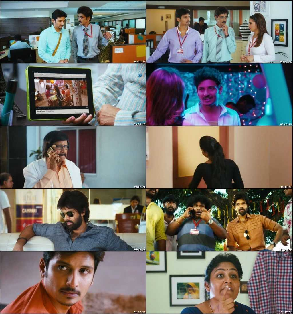 Pokkiri Raja (2016) screenshotsPokkiri Raja (2016) screenshots