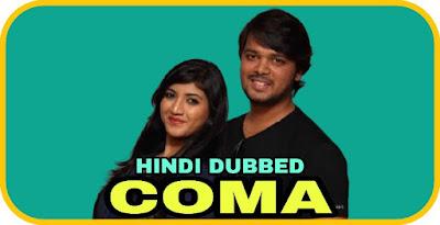 Coma Hindi Dubbed Movie