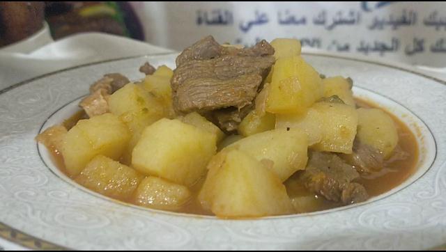 اسرع طريقة لعمل طبيخ البطاطس باللحمة الشيف محمد الدخميسي