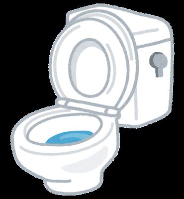 便座を上げたトイレのイラスト