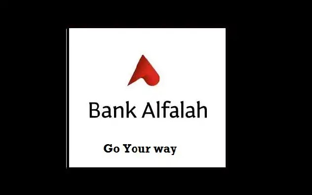 Alfalah bank and the telemart business expansion agreement