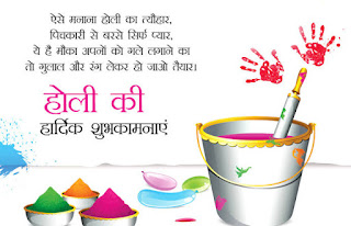 Happy-Holi