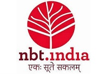 Vacancy of Librarian and Library Assistant at National Book Trust, India