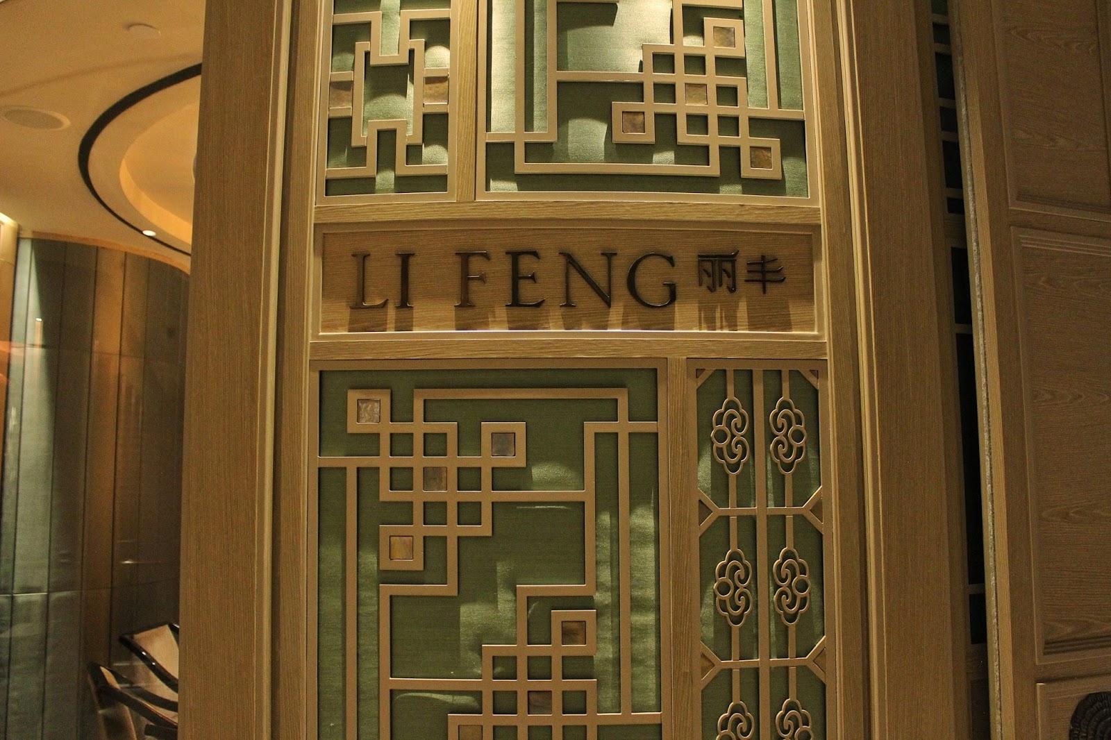 Li S Oriental Kitchen Etobicoke On Mb