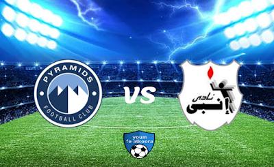 مشاهدة مباراة إنبي وبيراميدز بث مباشر اليوم 3-2-2021 في الدوري المصري.