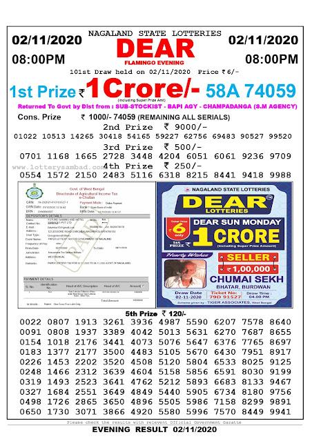Lottery Sambad 02-11-2020, Lottery Sambad 8 pm results, Nagaland Lottery Results, Lottery Sambad Today Results Live, Night results