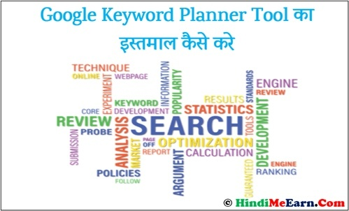 Google Keyword Planner tool ka use kaise kare