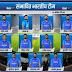 IND vs SL: नई जोड़ी कर सकती है ओपनिंग, देखें संभावित XI टीम इंडिया में 2 बदलाव संभव,