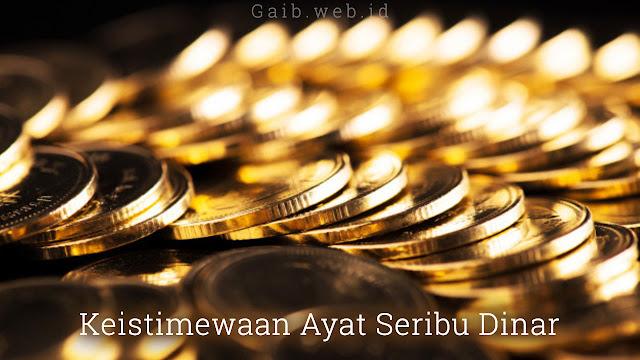 jual gambar ayat seribu dinar