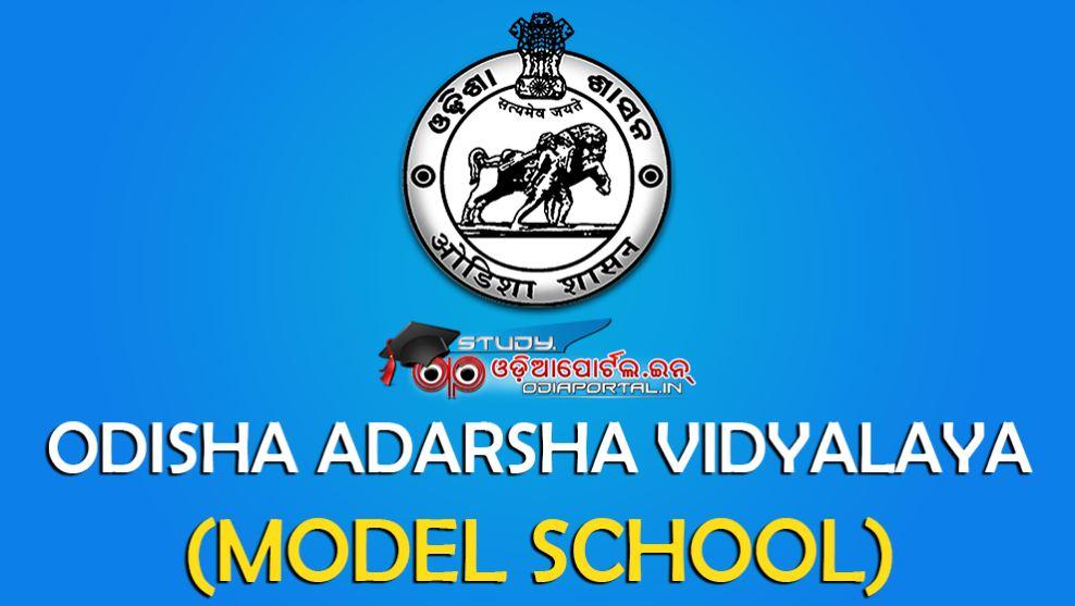 Odisha model school 2016 download appointment letter for joining odisha adarsha vidyalaya sangathan oavs odisha model school final merit list thecheapjerseys Image collections