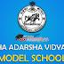 OAVS 2017: Download Adarsha Vidyalaya Interview E-Admit Card & Document Verification