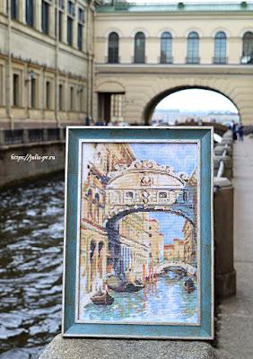 Вышивка крестом по набору Риолис 1552 Венеция Мост Вздохов