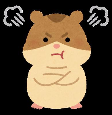 怒るハムスターのキャラクター