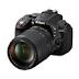 Cámara Nikon D5300 con lente 18-55