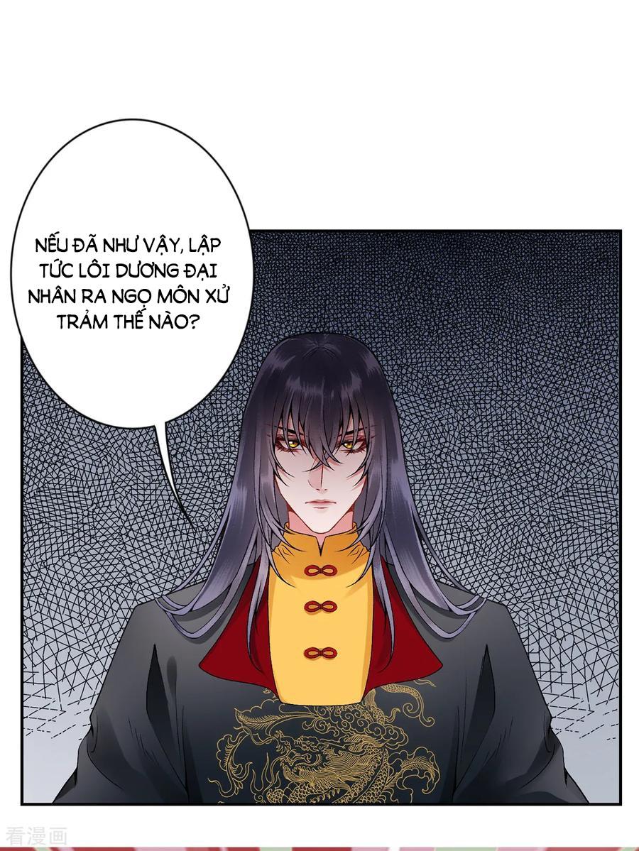 Hoàng Phi 9000 Tuổi Chapter 71 - Trang 19