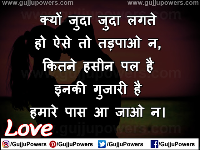 sad shayari status two line