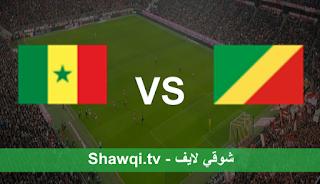 مشاهدة مباراة الكونغو والسينغال بث مباشر اليوم بتاريخ 26-03-2021 في تصفيات كأس امم افريقيا