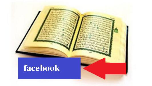 Fenomena Facebook Dalam Al-quran, Asli Tanpa Rekayasa..!