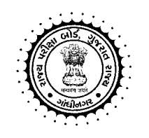 Khatakiy Exam Notification February - 2020