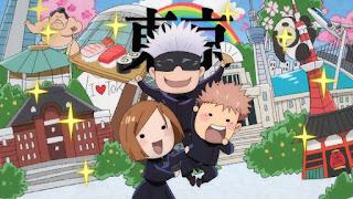 呪術廻戦 アニメ 五条悟   Jujutsu Kaisen   Gojo Satoru   Hello Anime !