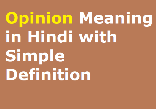 Opinion Meaning in Hindi with Simple Definition