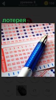 275 слов на столе лежат листочки с лотерейными билетами 8 уровень