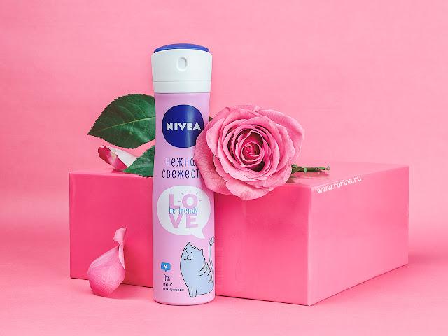 антиперспирант NIVEA «Нежная Свежесть» Love Be Trendy: отзывы с фото