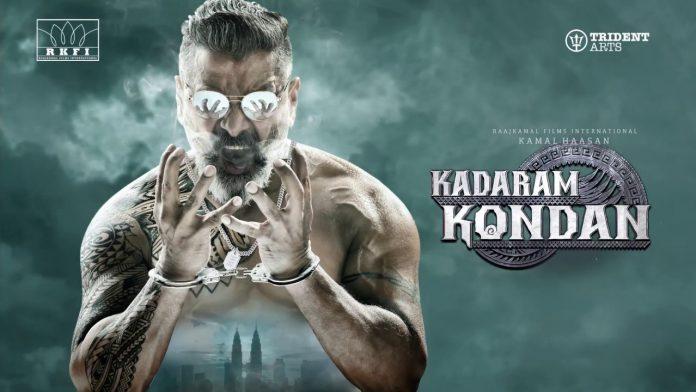 Kadaram Kondan 2019 full Movie Hindi Dubbed Download