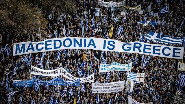 Παμμακεδονικές Ενώσεις ανά την Υφήλιο: Η επόμενη Βουλή των Ελλήνων να ακυρώσει την Συμφωνία των Πρεσπών
